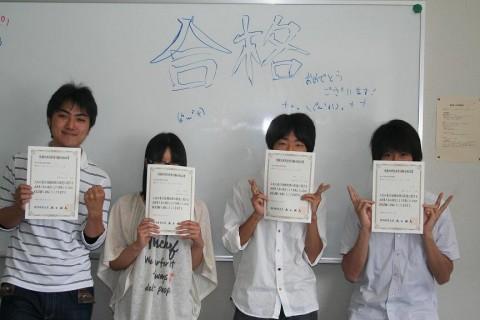 基本情報試験合格者4名