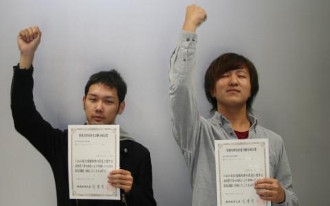 基本情報試験合格者2名