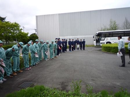 事業所見学_お礼