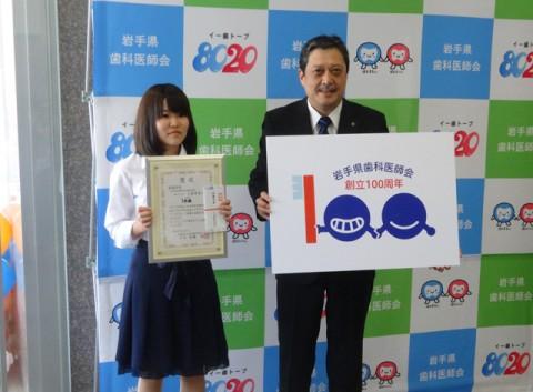 左がロゴの作者の三浦さん。記念ロゴは約1年間使用されます