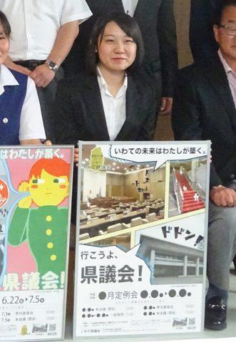 加藤さんの作成したポスター