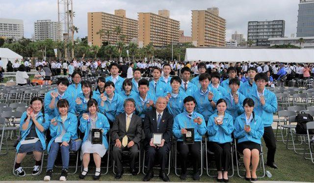第56回技能五輪全国大会(おきなわ技能五輪アビリンピック2018)に参加しました