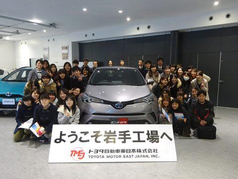トヨタ自動車東日本集合写真