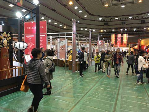 工芸EXPO02