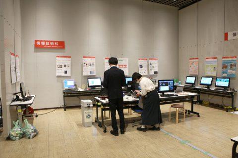 情報技術科の展示