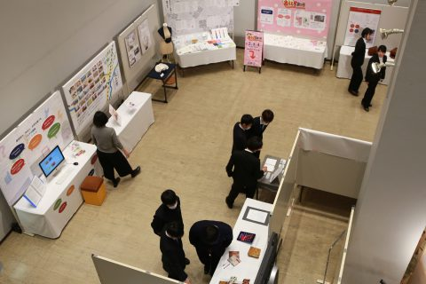 産業デザイン科展示風景