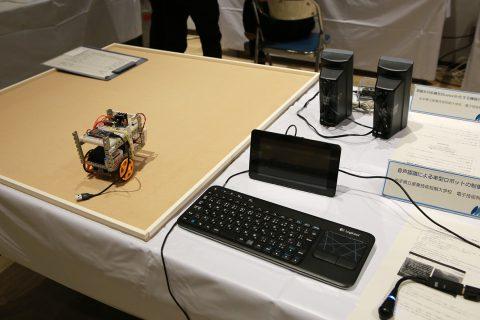 電子技術科