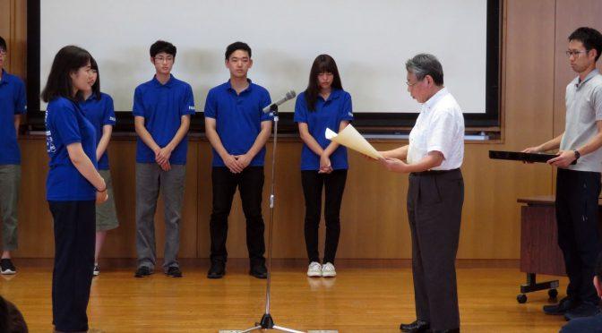 若年者ものづくり競技大会結果報告会を行いました!